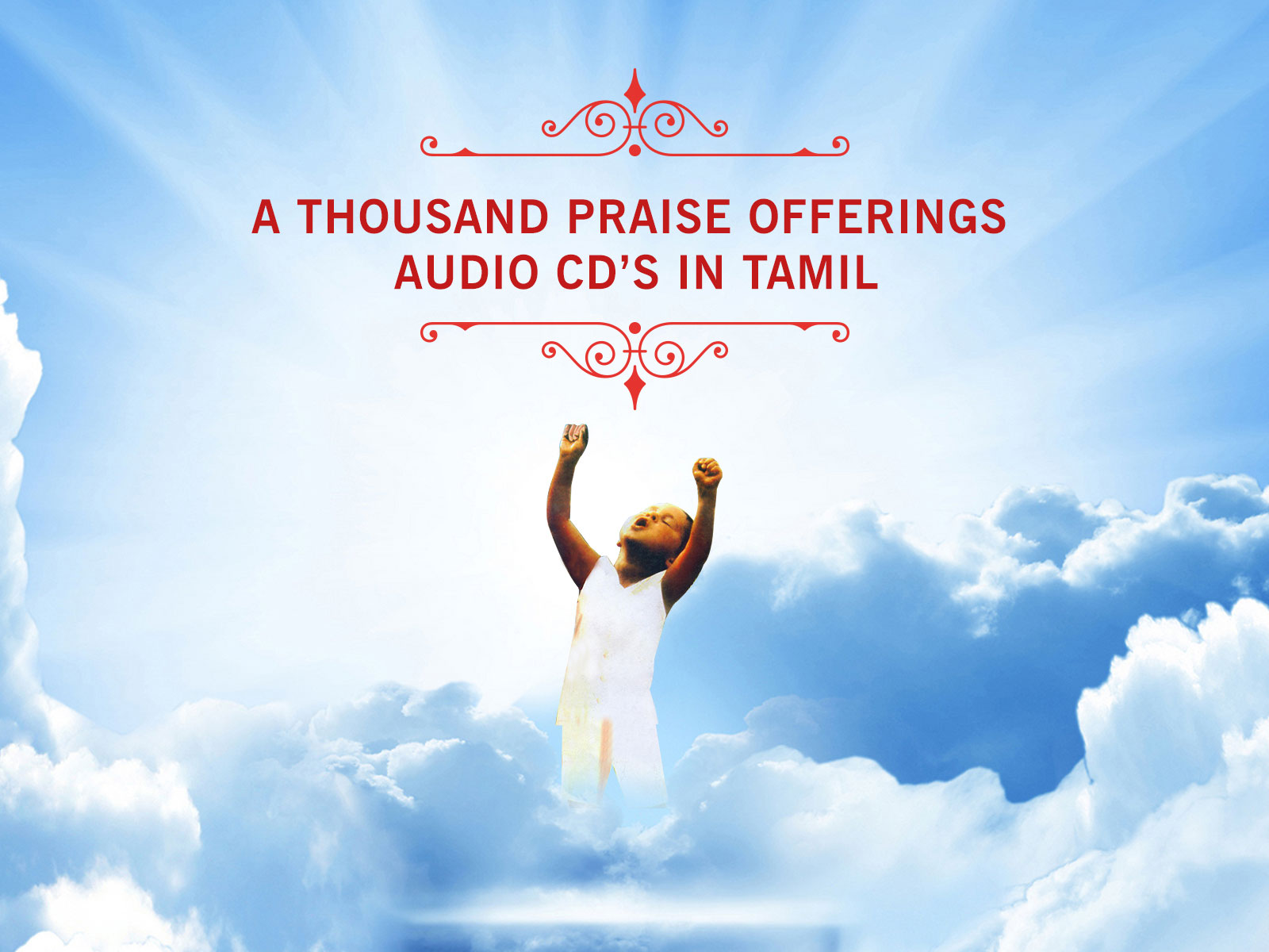Listen Now! in Tamil